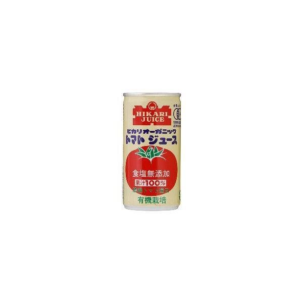 オーガニックトマトジュース・無塩  190g  ヒカリ 30缶