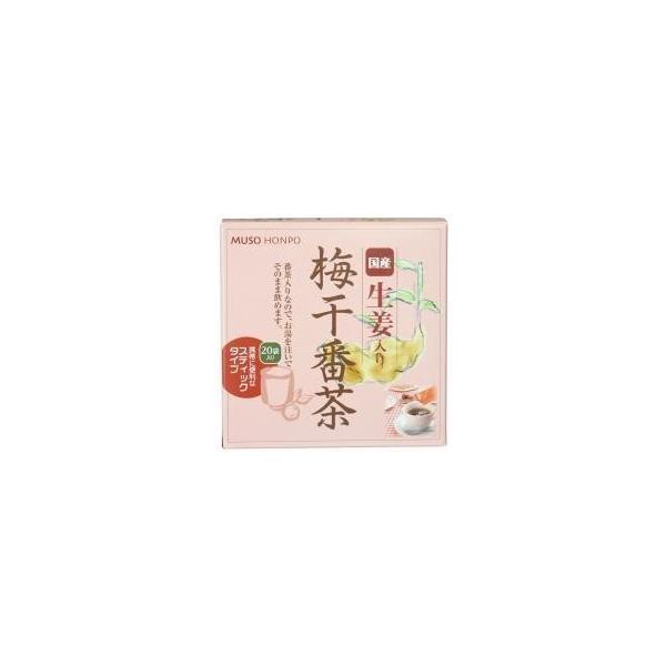 国産生姜入り梅干番茶・スティック 8g×20×6個 無双本舗