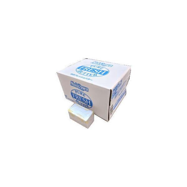 バター 無塩バター 中沢フレッシュバター(食塩不使用)450gx30個(1ケース) 冷蔵