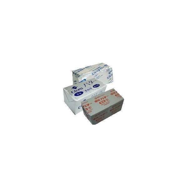 【あすつく】有塩バター 味比べ3個セット(カルピス、よつ葉、雪印) 450gx3個 関東送料765円