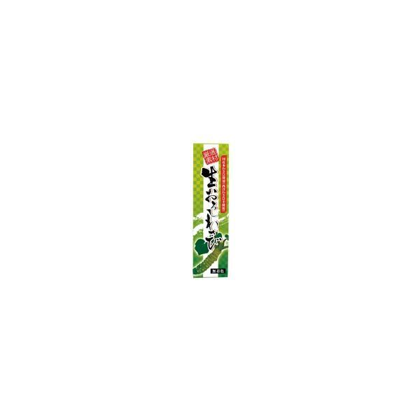 生おろしわさび(チューブ) オーサワジャパン 40g×4個