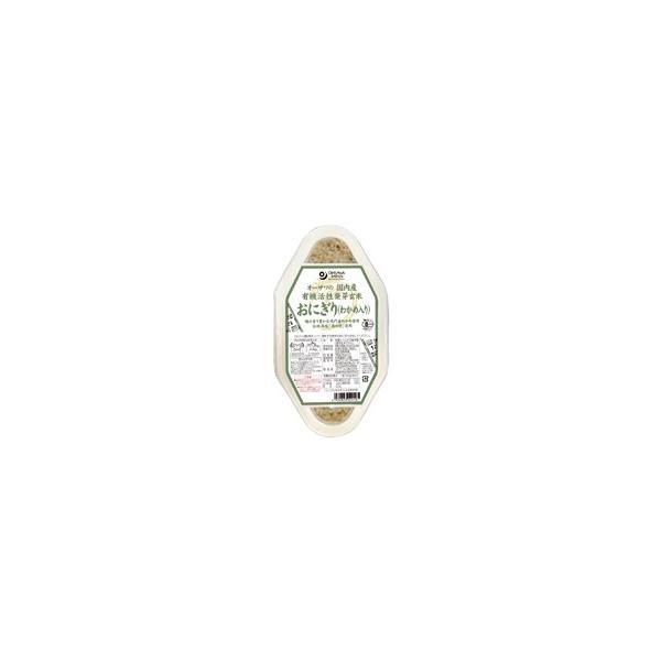 オーサワの国内産有機活性発芽玄米おにぎり(わかめ入り) オーサワジャパン 90g×2個×4個