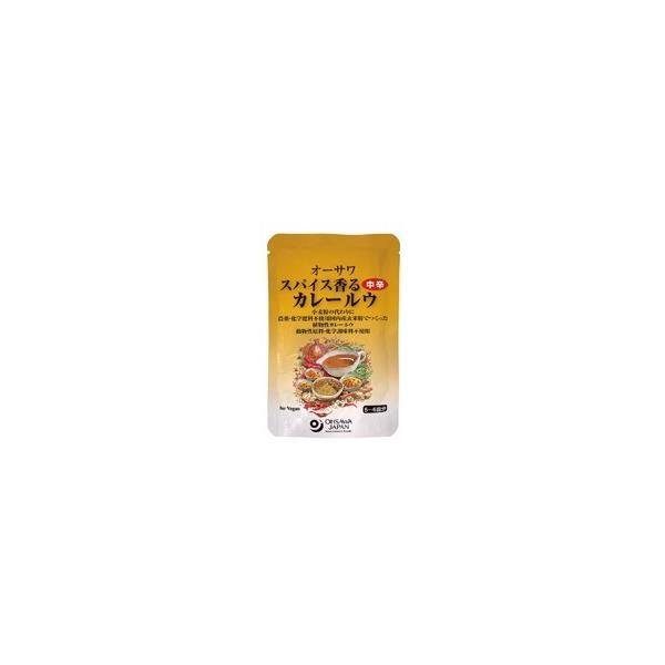 【送料無料(メール便)】オーサワ スパイス香るカレールウ(中辛) 120gx2個セット オーサワジャパン