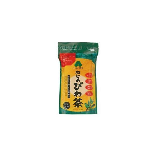 送料無料 ねじめびわ茶24 48g(2g×24包) x2セット