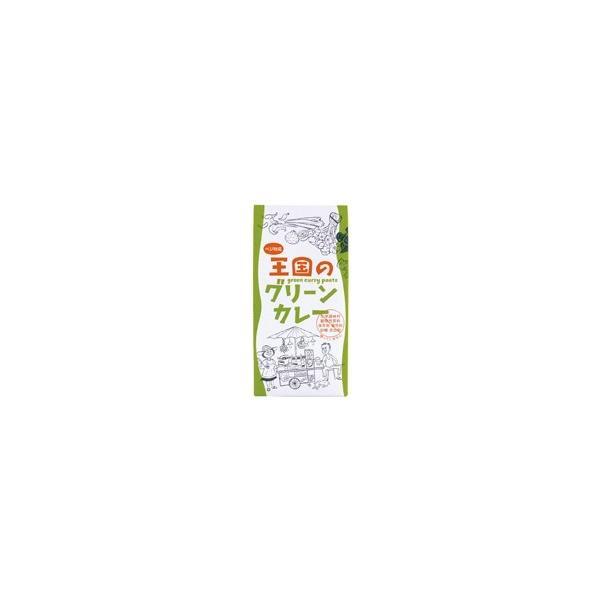 【送料無料(メール便)】王国のグリーンカレー 50g ヤムヤムジャパン オーサワジャパン