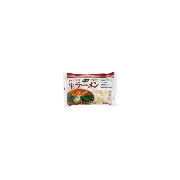 オーサワの生ラーメン(しょうゆ) 冷蔵 284g(うち麺110g×2) オーサワジャパン 関東送料765円