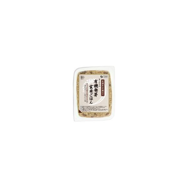 オーサワの有機発芽玄米ごはん(玄もち麦入り) オーサワジャパン 160g×10個