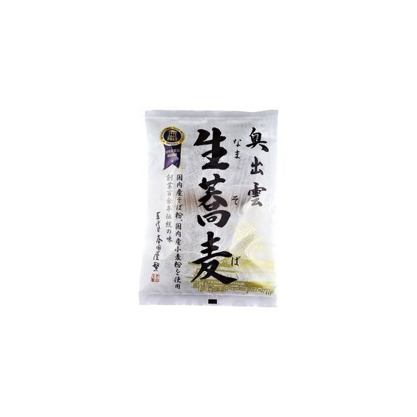 【送料無料(メール便)】オーサワ 奥出雲生蕎麦 200g(100g×2)