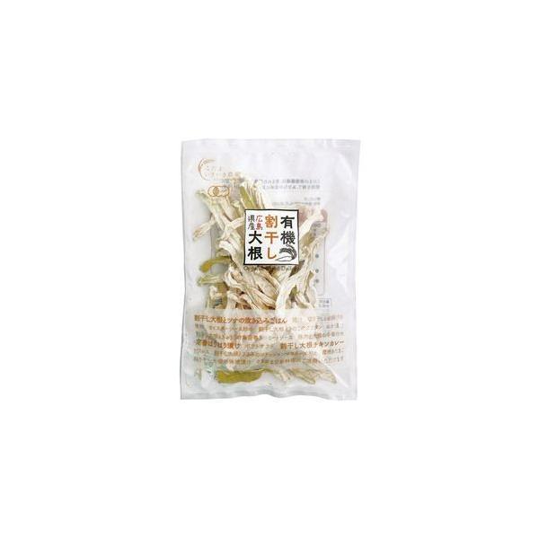 【送料無料(メール便)】広島県産 有機割干し大根(乾燥) オーサワジャパン 40g