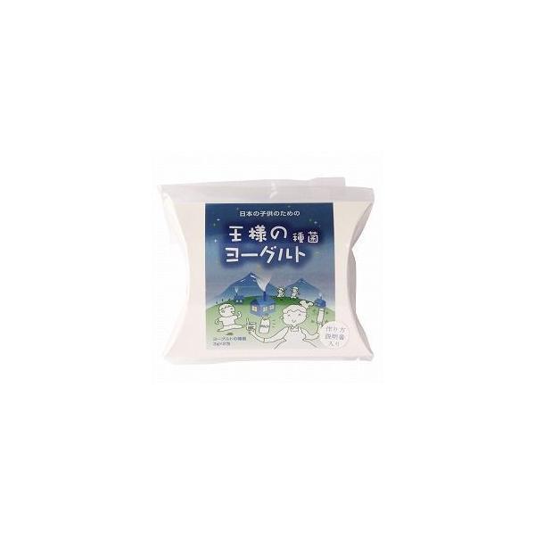 【送料無料(メール便)】創健社 東京食品 王様のヨーグルト 種菌 6g(3g×2包)x2個セット