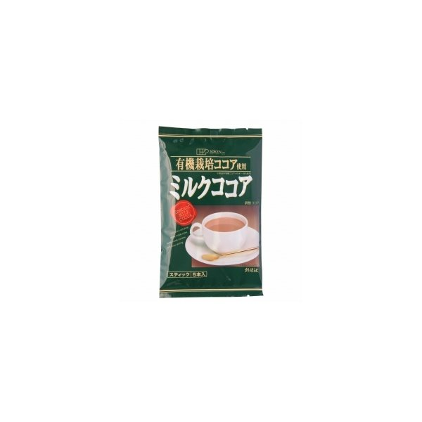 創健社 有機栽培ココア使用 ミルクココア 80g(16g×5本)