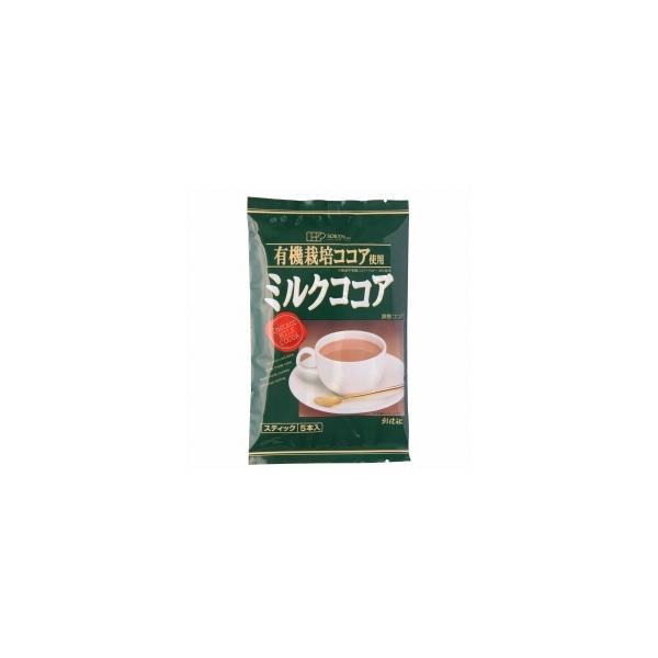 【送料無料(メール便)】創健社 有機栽培ココア使用 ミルクココア 80g(16g×5本)