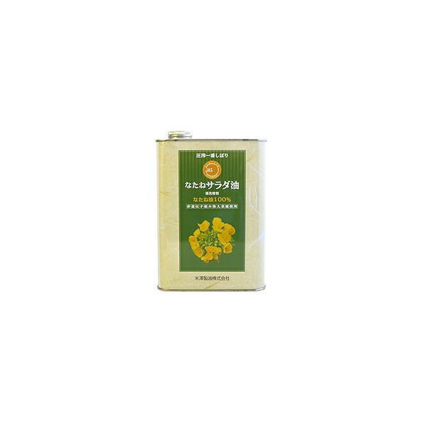 創健社 米澤製油 一番しぼり なたねサラダ油 1400g