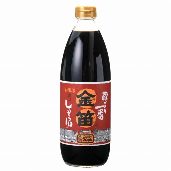 金笛 醤油(濃口)  1リットル 笛木醤油