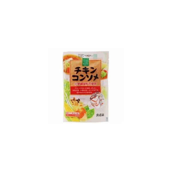 【送料無料(メール便)】創健社 チキンコンソメ 45g(4.5gx10個)