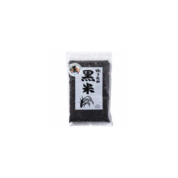 【送料無料(メール便)】創健社 富士食品 炊き込み黒米(国内産) 300g