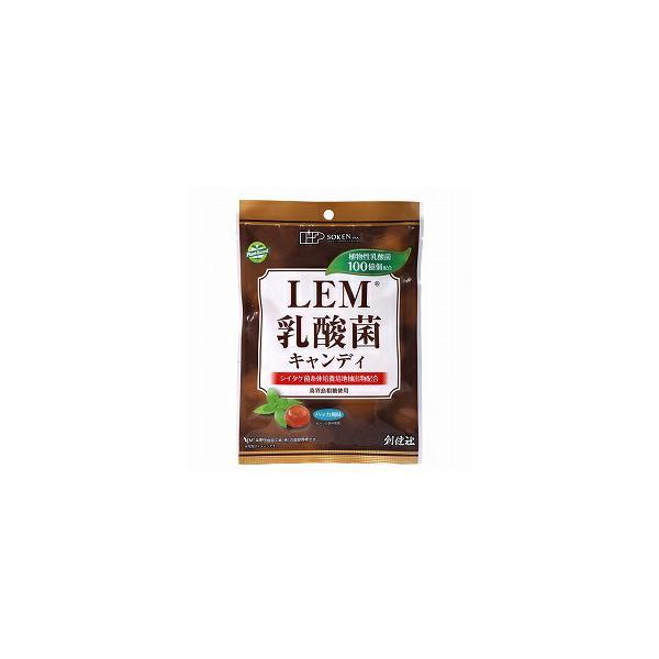 創健社 LEM乳酸菌キャンディ 63g(個包装込み