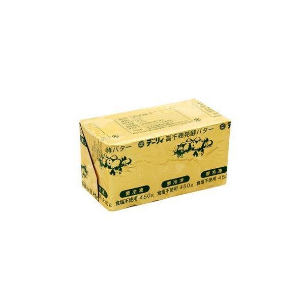 送料無料 バター 無塩バター 高千穂 発酵バター(無塩) ポンドバター(業務用)450g x2セット 冷凍