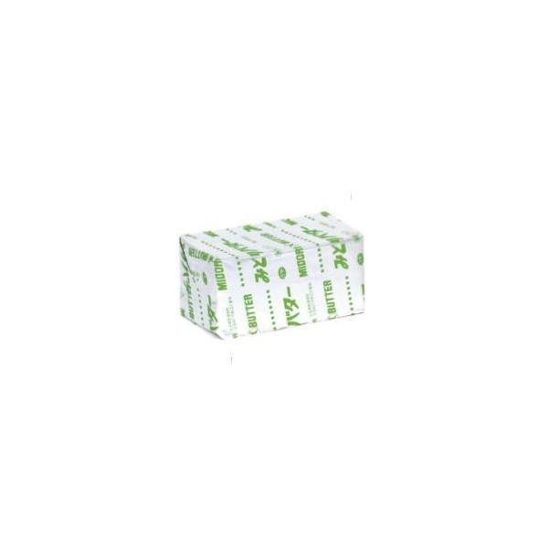 送料無料 バター 無塩バター 九州乳業 みどりバター(無塩)450gx30(1ケース) x2セット 業務用冷凍