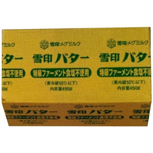 バター 無塩バター 雪印 バター特級ファーメント食塩不使用プリント 450g×30個セット冷蔵