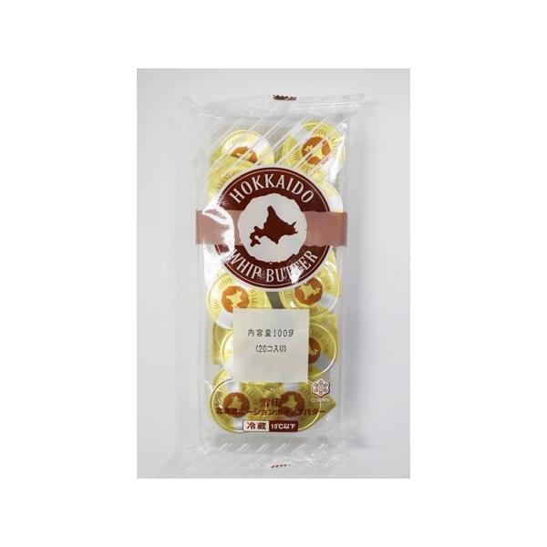 バター 有塩バター 雪印北海道ポーションホイップバター 100g(5g×20個入)x30個セット冷蔵