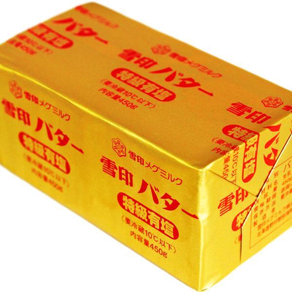 バター 有塩バター 雪印 バター特級有塩プリント 450g x 30個セット冷蔵