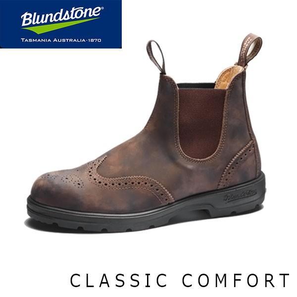 ブランドストーン レディース サイドゴア ブーツ 1471 オイルレザー ウイングチップ ワーク ショート ラスティックブラウン BS1471267 Blundstone BS147126722