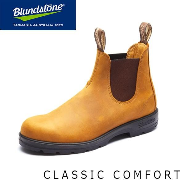 ブランドストーン レディース サイドゴア ブーツ 561 ワーク ショート クレイジーホース CRAZY HORSE BS561680 Blundstone BS56168022