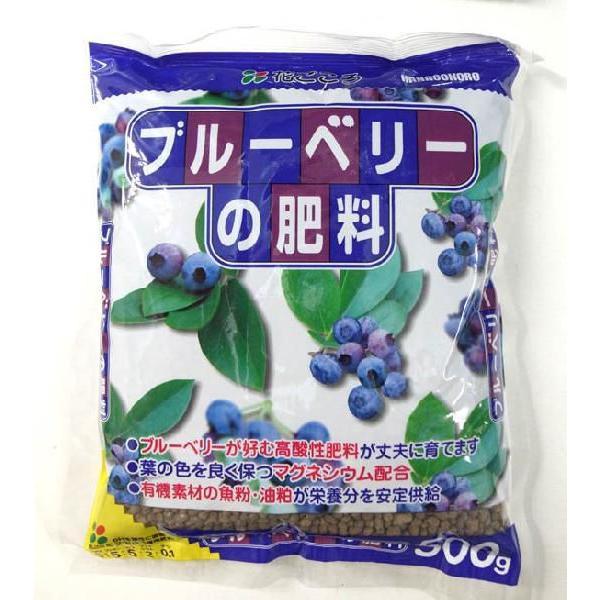ブルーベリーの肥料 500gサイズ