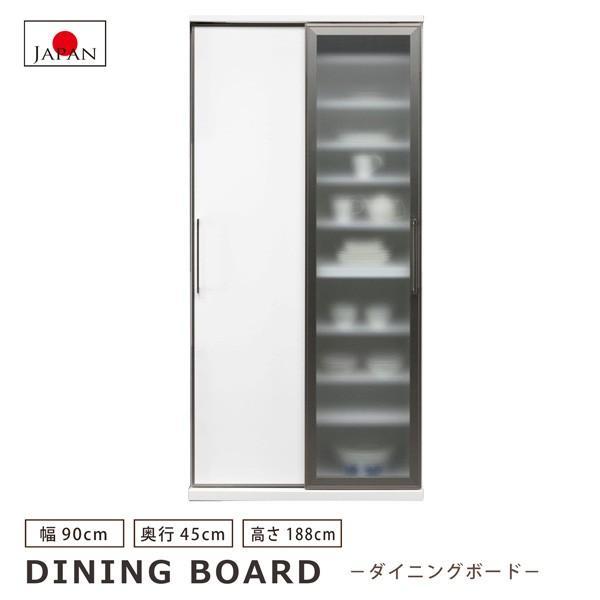 食器棚 幅90cm 国産品 日本製 キッチンボード ダイニングボード 台所収納 食器棚 食器収納 キッチン収納 キッチン 耐震 引き戸 完組 シンプル bloom-shinkan