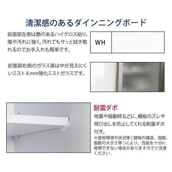 食器棚 幅90cm 国産品 日本製 キッチンボード ダイニングボード 台所収納 食器棚 食器収納 キッチン収納 キッチン 耐震 引き戸 完組 シンプル bloom-shinkan 02