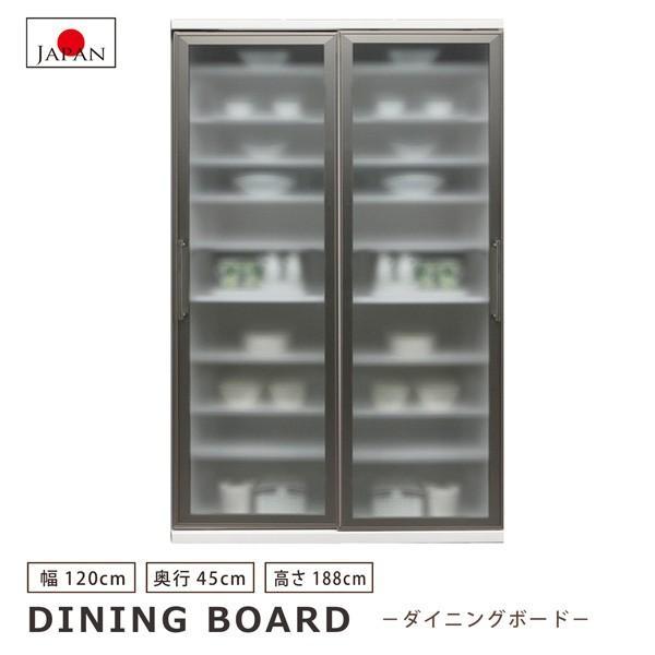 食器棚 幅120cm 国産品 日本製 キッチンボード ダイニングボード 台所収納 食器棚 食器収納 キッチン収納 キッチン 耐震 完組 引き戸 bloom-shinkan