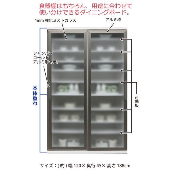 食器棚 幅120cm 国産品 日本製 キッチンボード ダイニングボード 台所収納 食器棚 食器収納 キッチン収納 キッチン 耐震 完組 引き戸 bloom-shinkan 03
