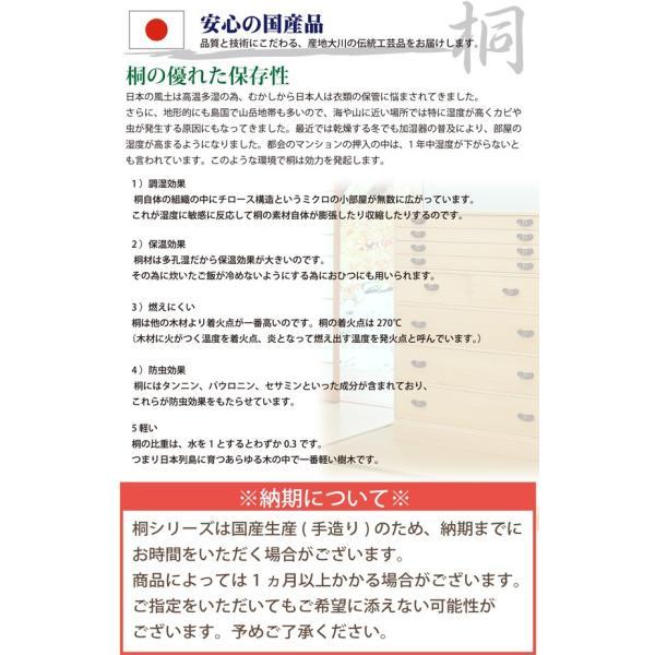 総桐衣裳ケース 1段 衣装ケース 国産品 日本製 レギュラーサイズ|bloom-shinkan|03