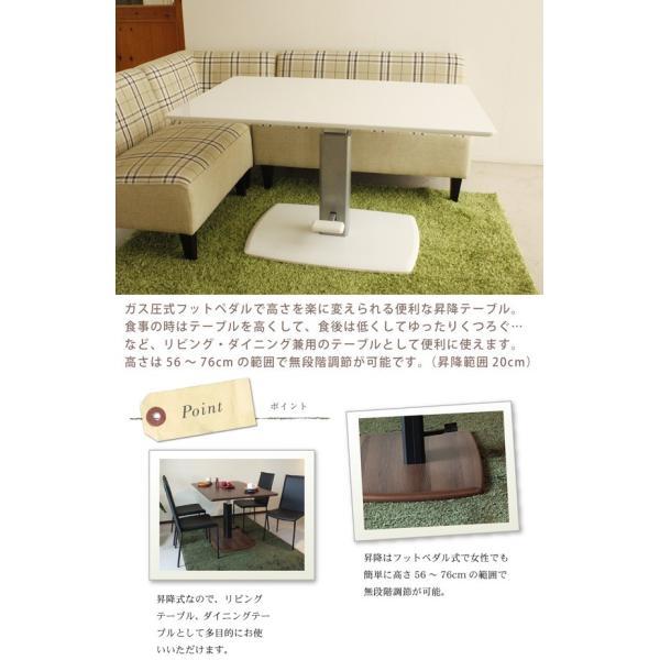 【代引不可】 食卓テーブル 昇降テーブル 幅120 4人掛け ホワイト ウォールナット 昇降機能付き リフティングテーブル モダン|bloom-shinkan|02