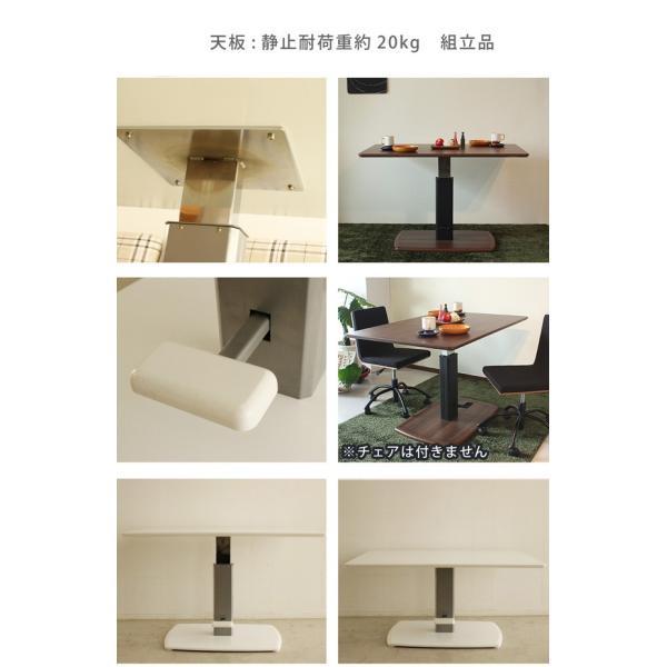 【代引不可】 食卓テーブル 昇降テーブル 幅120 4人掛け ホワイト ウォールナット 昇降機能付き リフティングテーブル モダン|bloom-shinkan|04