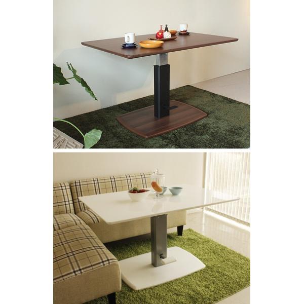 【代引不可】 食卓テーブル 昇降テーブル 幅120 4人掛け ホワイト ウォールナット 昇降機能付き リフティングテーブル モダン|bloom-shinkan|05