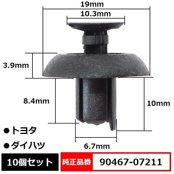 BLOOM ヤフーショッピング店_b5-10