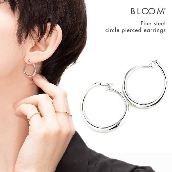 ピアス レディース メンズ ステンレス フープ BLOOM ブルーム|bloomonline