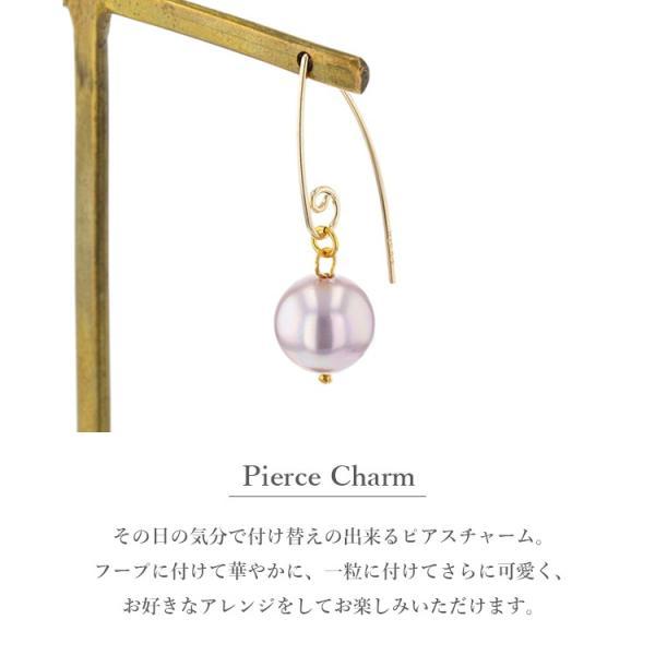 ピアスチャーム レディース パール K14 ゴールドフィルド 14k BLOOM ブルーム ポイント消化|bloomonline|02