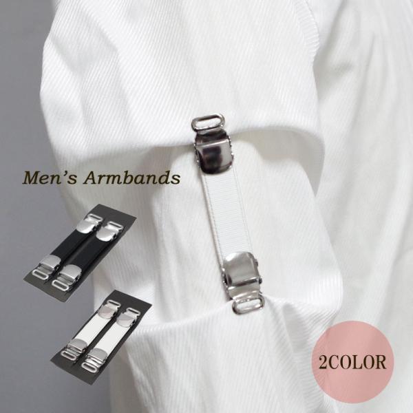 ワイシャツ 長袖 Yシャツ yin&yang 12タイプ メンズ 形態安定 スリム