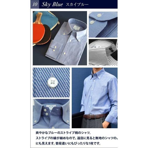 【11周年記念SALE】ワイシャツ メンズ 長袖  Yシャツ ビジネス シャツ スリム ボタンダウン S M L LL 3L 10柄 形態安定|bloomstore|11