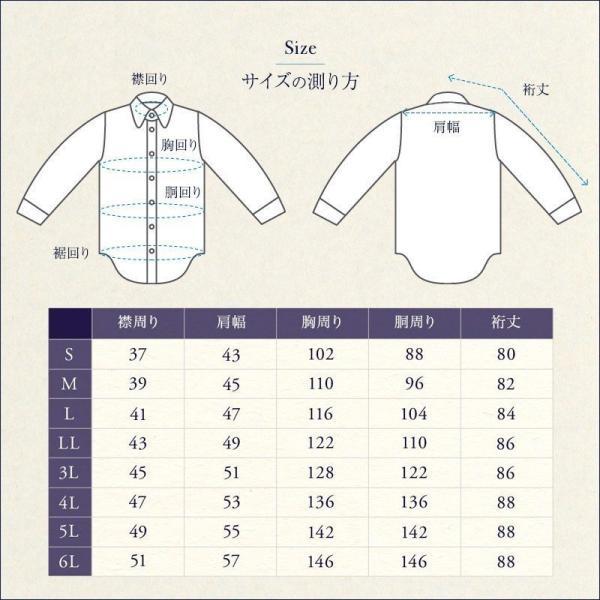 【11周年記念SALE】ワイシャツ メンズ 長袖  Yシャツ ビジネス シャツ スリム ボタンダウン S M L LL 3L 10柄 形態安定|bloomstore|12