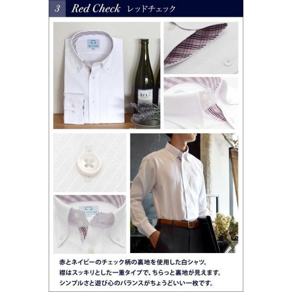 【11周年記念SALE】ワイシャツ メンズ 長袖  Yシャツ ビジネス シャツ スリム ボタンダウン S M L LL 3L 10柄 形態安定|bloomstore|04