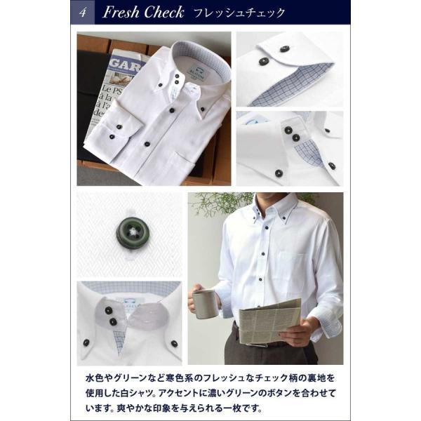 【11周年記念SALE】ワイシャツ メンズ 長袖  Yシャツ ビジネス シャツ スリム ボタンダウン S M L LL 3L 10柄 形態安定|bloomstore|05