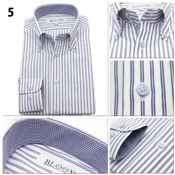 【11周年記念SALE】ワイシャツ メンズ 長袖  Yシャツ ビジネス シャツ スリム ボタンダウン S M L LL 3L 10柄 形態安定|bloomstore|06