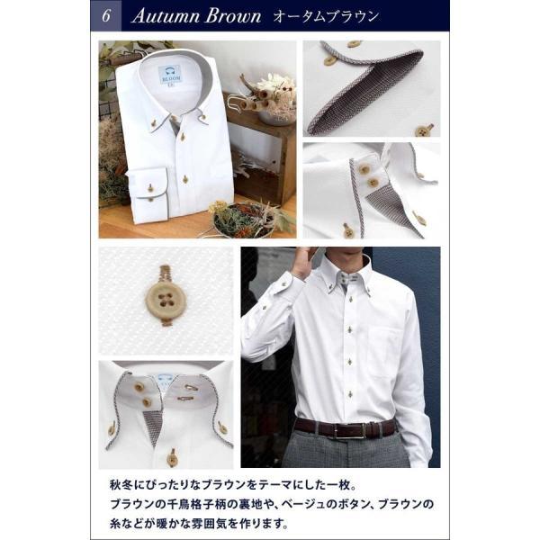 【11周年記念SALE】ワイシャツ メンズ 長袖  Yシャツ ビジネス シャツ スリム ボタンダウン S M L LL 3L 10柄 形態安定|bloomstore|07