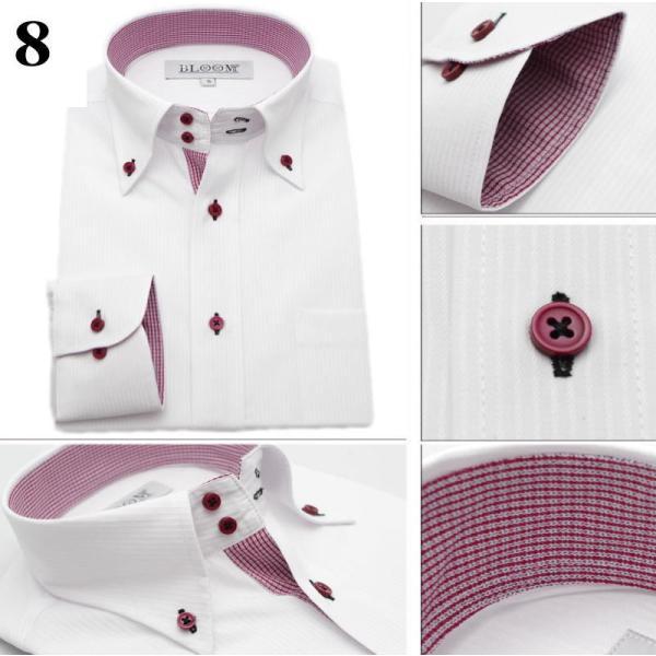 【11周年記念SALE】ワイシャツ メンズ 長袖  Yシャツ ビジネス シャツ スリム ボタンダウン S M L LL 3L 10柄 形態安定|bloomstore|09