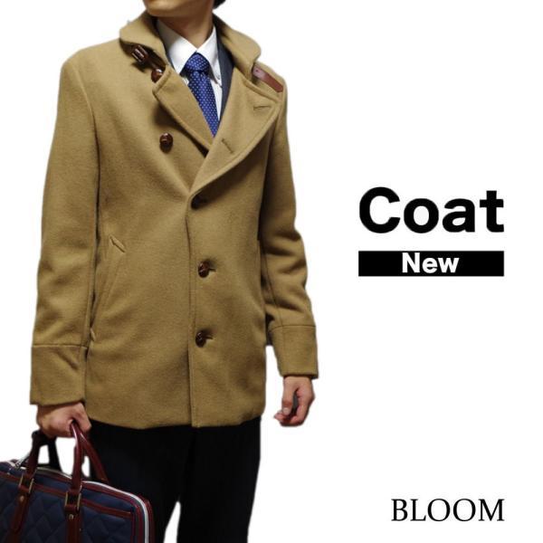 【送料無料】【Mサイズのみ】メルトン風ビジカジコート メンズ ビジネスコート カジュアルにも |bloomstore