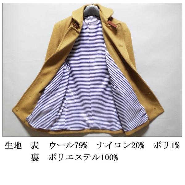 【送料無料】【Mサイズのみ】メルトン風ビジカジコート メンズ ビジネスコート カジュアルにも |bloomstore|05